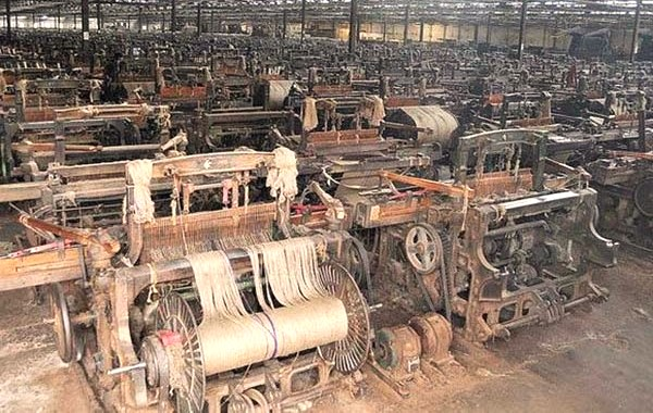 jute mill -পাটকল শ্রমিক #পেপারস লাইফ