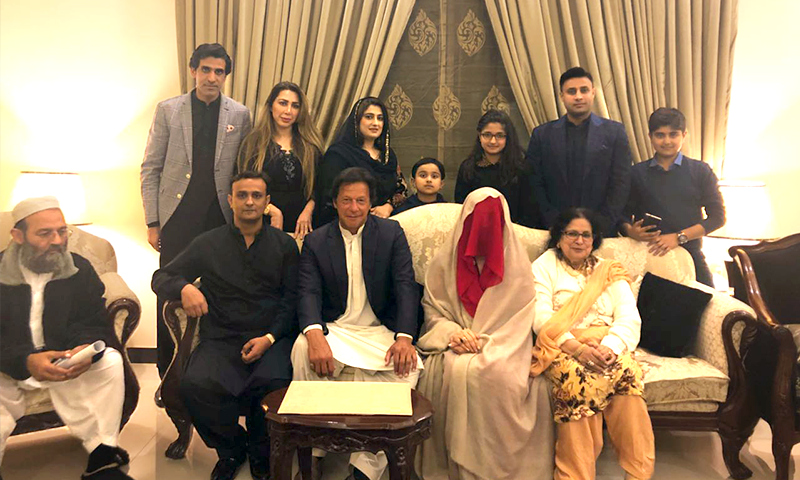 Imran-Khan marriage #paperslife
